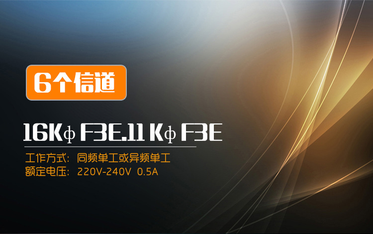 manbetx万博体育客户端万博国际博彩最新版下载万博官网APP下载指令扩音对讲主机KXT-D11 6个信道