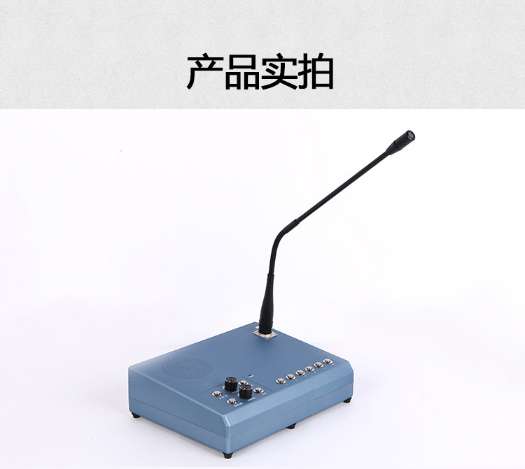 manbetx万博体育客户端万博国际博彩最新版下载万博官网APP下载指令扩音对讲主机KXT-D11实拍1