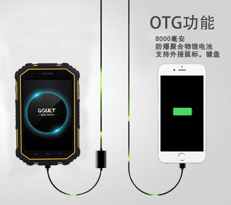 manbetx万博体育客户端万博国际博彩最新版下载万博官网APP下载万博国际博彩最新版下载平板手持万博官网APP下载G71Ex(4G)电池