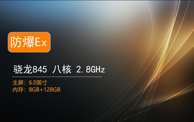 manbetx万博体育客户端万博国际博彩最新版下载万博官网APP下载万博国际博彩最新版下载数字移动电话机X3-Ex CPU参数
