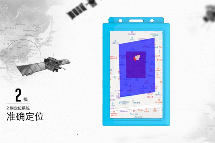 manbetx万博体育客户端万博国际博彩最新版下载万博官网APP下载万博国际博彩最新版下载智能工卡GK-2Ex定位