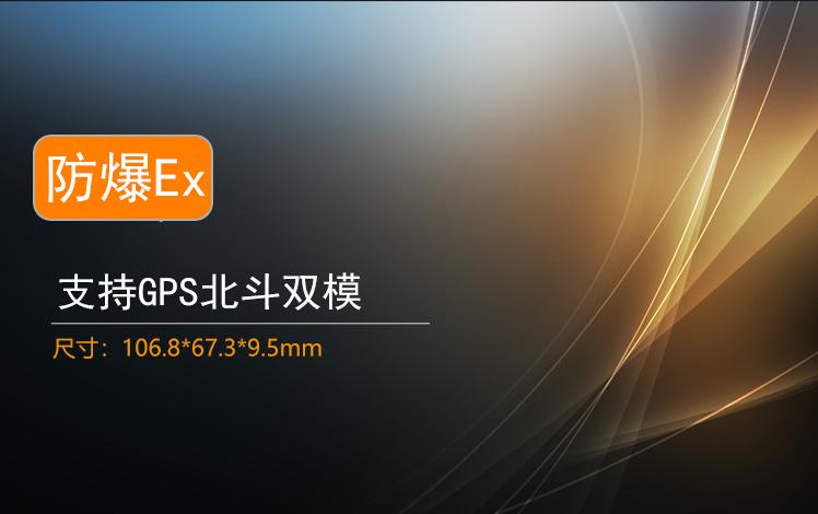 manbetx万博体育客户端万博国际博彩最新版下载万博官网APP下载万博国际博彩最新版下载智能工卡GK-2Ex尺寸
