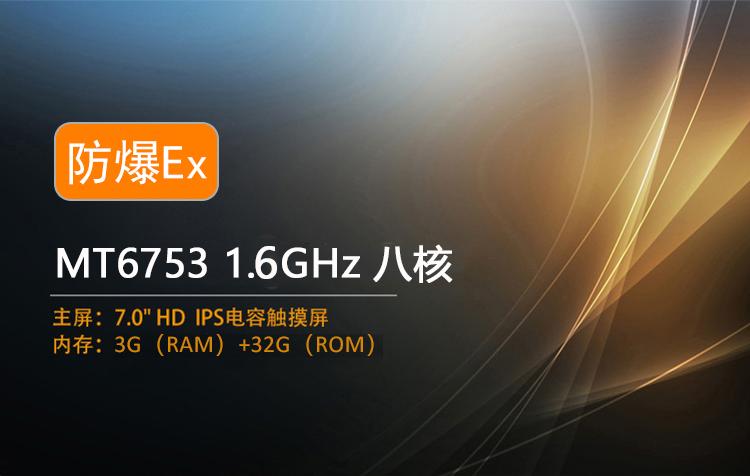 manbetx万博体育客户端万博国际博彩最新版下载万博官网APP下载万博国际博彩最新版下载平板手持万博官网APP下载G71Ex(4G)CPU参数