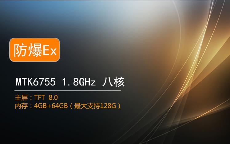 manbetx万博体育客户端万博国际博彩最新版下载万博官网APP下载万博国际博彩最新版下载平板手持万博官网APP下载G81-ExCPU参数